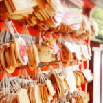 "<span class=""title"">東京都内の初詣におすすめ人気&穴場の神社・寺院24選!</span>"